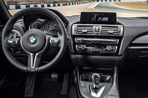 *** Local Caption *** Her kan det være veldig moro å sitte! BMW gjør seg klare til å lansere en ekte kruttønne på hjul, M2 Coupe.