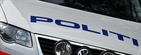 Politiet startet søk etter mann på Innlandet.