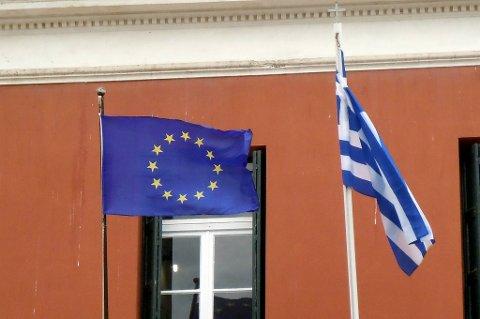Det blir nyvalg i Hellas 17. juni.