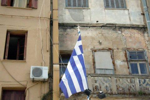 Konservative Nytt demokrati vant søndagens valg på ny nasjonalforsamling. PASOK har vært svært skeptisk til å gå med i en regjering uten at også venstreradikale Syriza er med. Men kilder i Nytt demokrati opplyser at PASOK nå skal være om bord. Partiet Demokratisk venstre er også en mulig koalisjonspartner.
