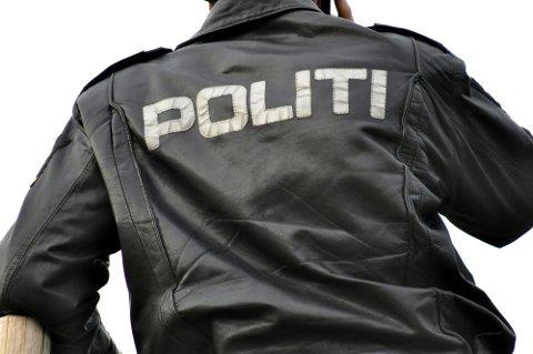 Etterlyser eier: Politiet. llustrasjonsfoto