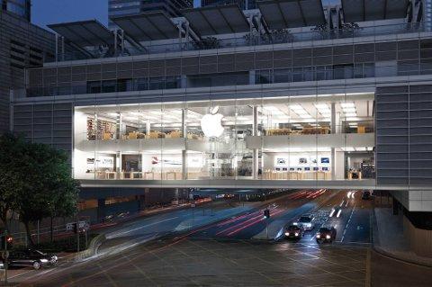Apple er tidenes mest verdifulle private selskap.