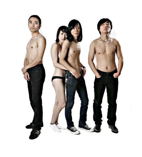 BA tør selvsagt der Kina tier. Her er det kinesiske pønkbandet Subs (f.v.) Li Fan, Wu Hao, Zhu Lei og en umanipulert Kang Mao.