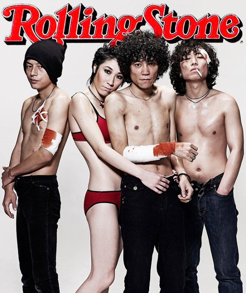 Kang Mao poserte i undertøyet, men ble sensurert.