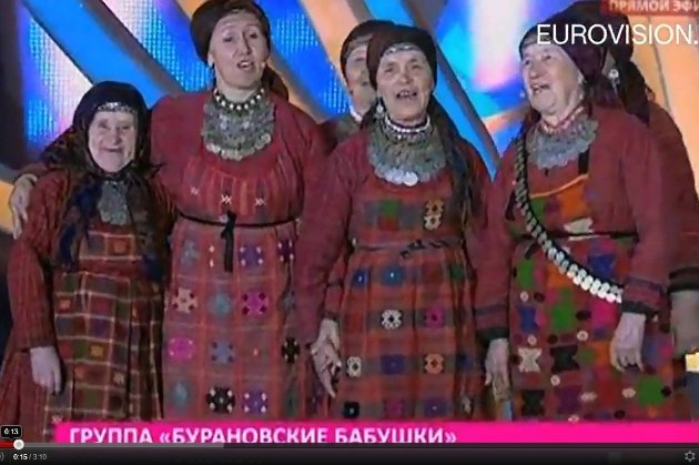 Disse bestemødrene er russernes MGP-bidrag.