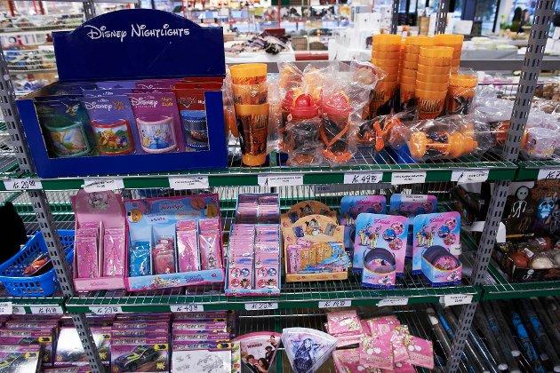 FOR BARNA: Julegavene til de minste kan bli ekstra billige i år.