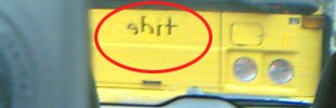 Logoen til Tide får ny betydning når du ser den i speilet i bilen din (20.11.2006).