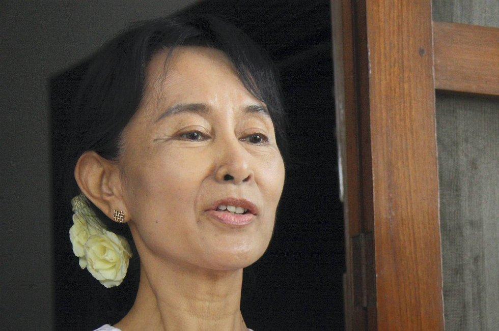 Det skal holdes en utstilling på Nobels Fredssenter med bilder av Aung San Suu Kyi.