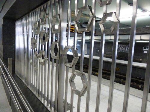 Ensjø stasjon
