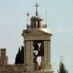 Betlehem, Fødselskirken