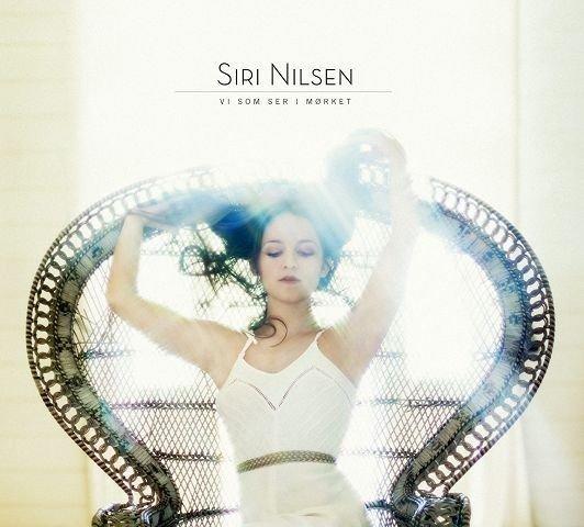 Siri Nilsen debuterer med «Vi som ser i mørket». FOTO: PROMO