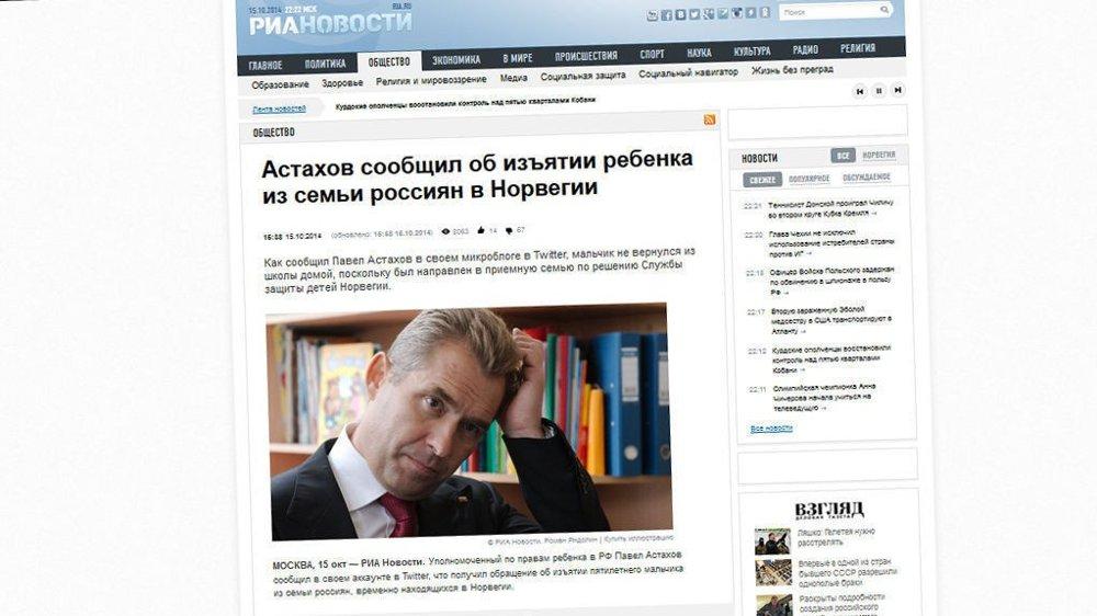 MEDIEOMTALE: RIA Novosti skriver om det norske barnevernets inngripen overfor en russisk familie i Tromsø og omtaler Twitter-kommentarene fra Russlands barneombudsmann, Pavel Astakhov.