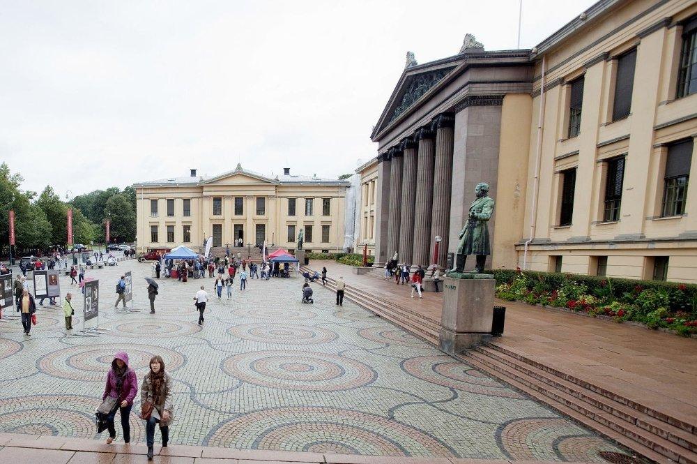 UIO: Universitetet i Oslo her representert ved Det juridiske fakultet som holder til ved Universitetsplassen i Oslo sentrum.