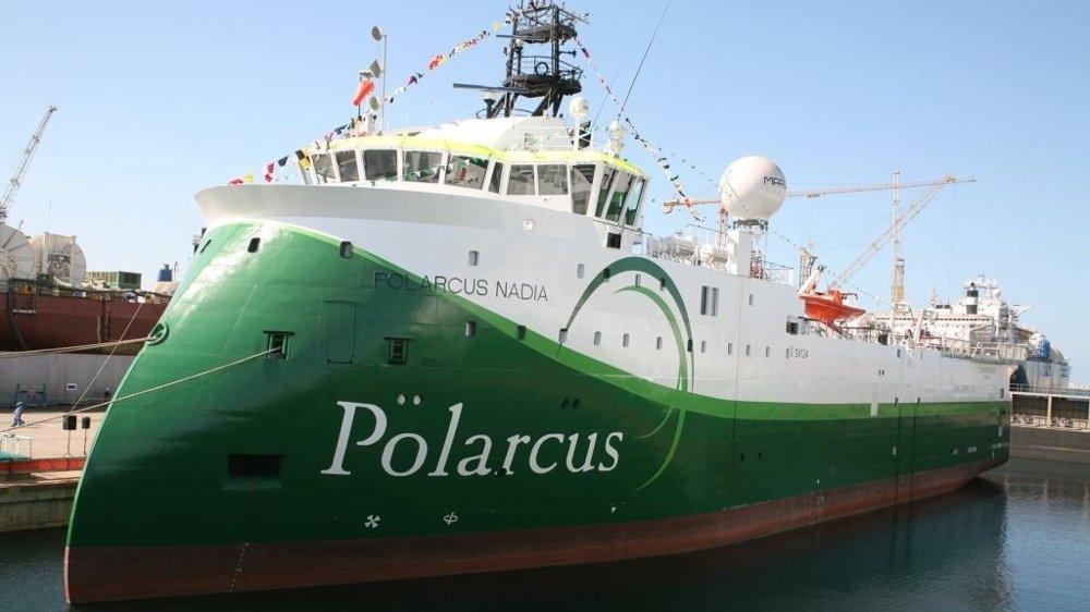 Polarcis Nadia Seismikkskip PLCM