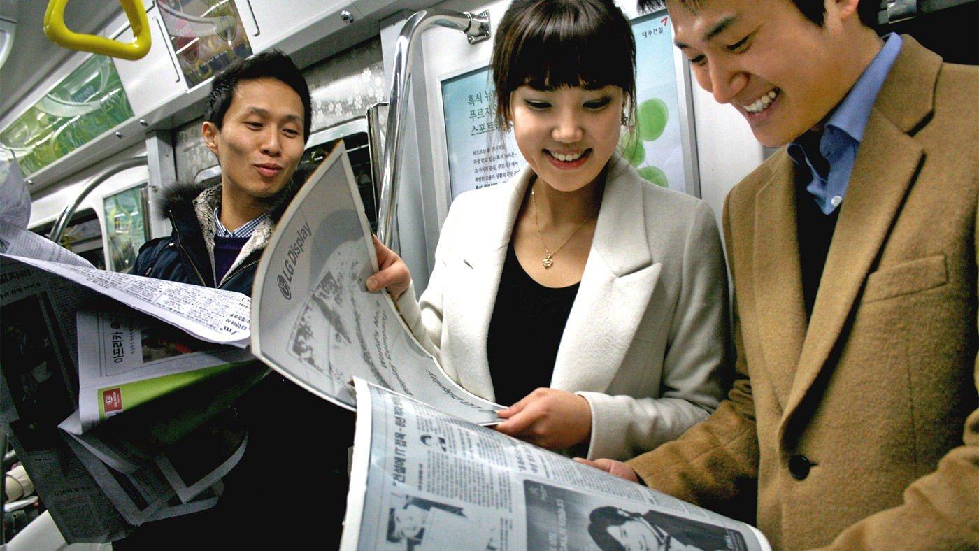 Slik ser LG for seg fremtidens aviser.