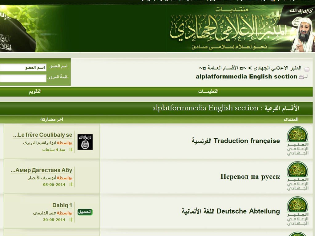 Skjermdump av nettsiden Al Platform Media, hvor jihadister angivelig skal ha drøftet terrorangrep mot Norge.