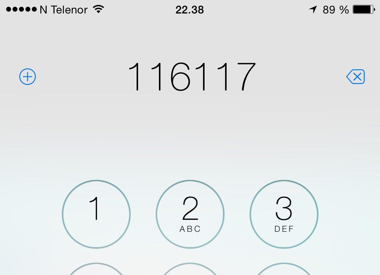 Dette blir hele Norges, felles telefonnummer til legevakten.