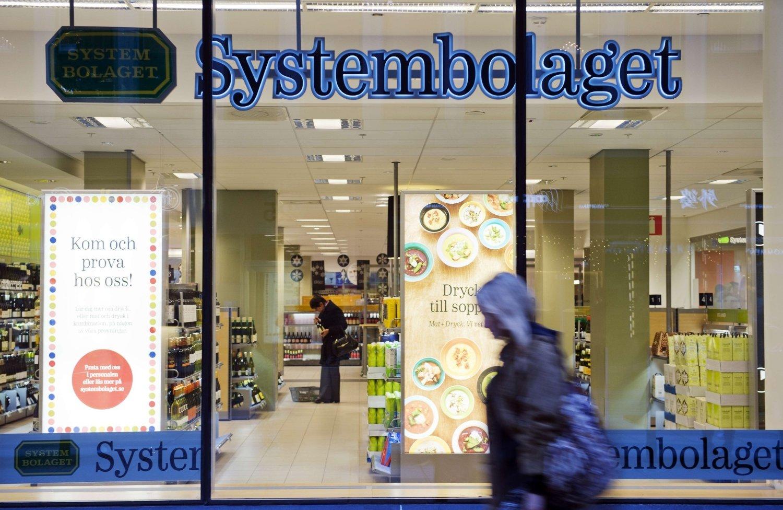 ADRI NÆR: Selv om du finner Systembolaget i store deler av Sverige, du finner aldri en fullverdig butikk nær grensen.