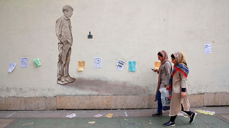 Iranske kvinner avbildet på et fortau i hovedstaden Teheran. Domstolene i Iran har nå begrenset friheten ytterligere for sivilbefolkningen og forbyr menn å se på forbipasserende kvinner under fastemåneden ramadan.