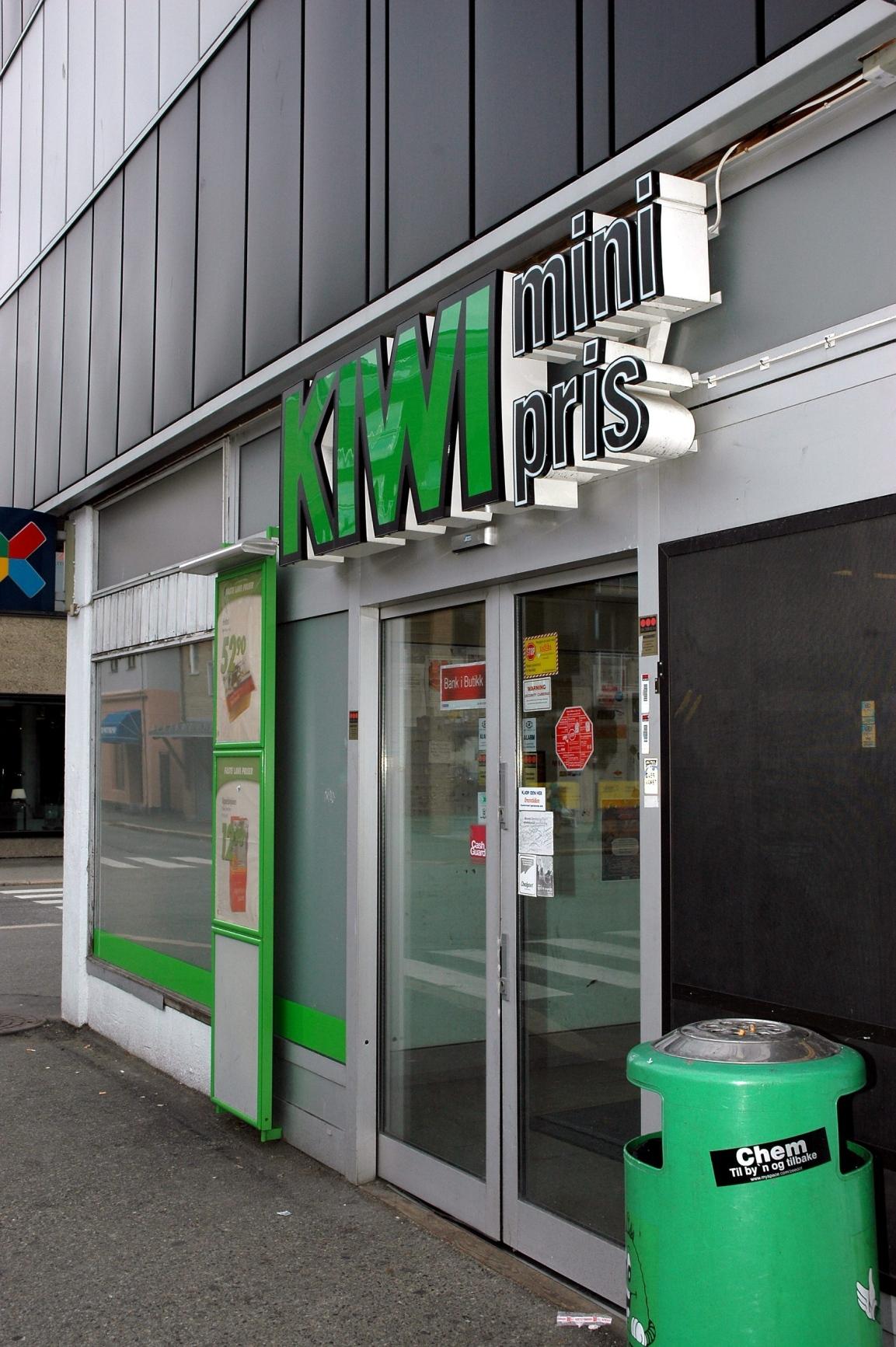 kiwi minside no